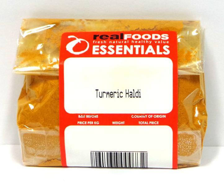 Turmeric Haldi  image 2