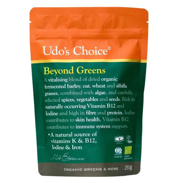 Beyond Greens Digestive Aid Powder ORGANIC