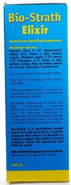 Elixir Herbal Product  image 2