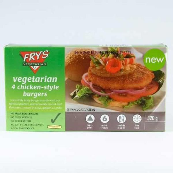 Chicken Style Vegeburger