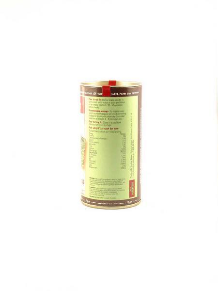 Barley Grass Powder ORGANIC image 2