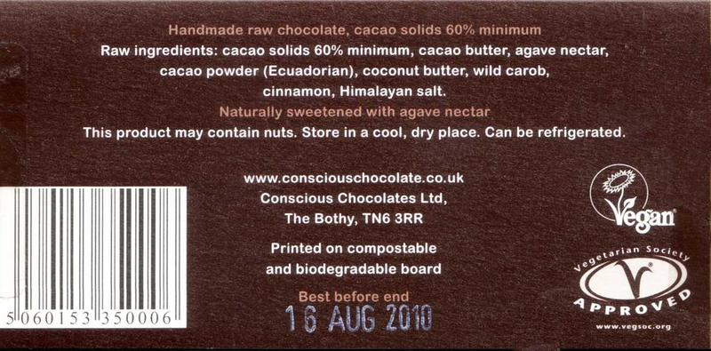 Plain Raw Chocolate Gluten Free, no added sugar, Vegan, ORGANIC image 2