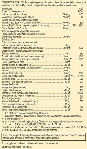 VM-Prime for Women Supplement  image 2