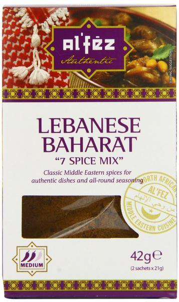 Baharat 7 Spice Blend