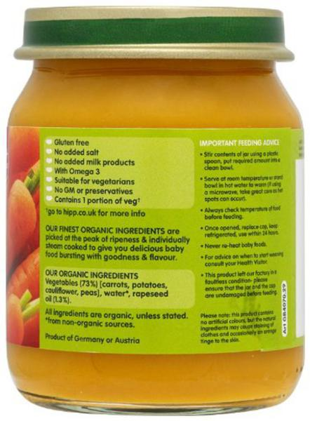 Vegetable medley Baby Food Gluten Free, no added salt, Vegan, wheat free, ORGANIC image 2