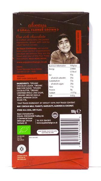 71% Very Dark Chocolate Gluten Free, Vegan, FairTrade, ORGANIC image 2