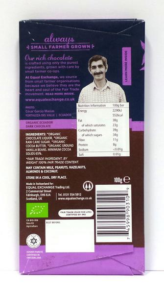 Dark Chocolate Ecuador Gluten Free, Vegan, FairTrade, ORGANIC image 2