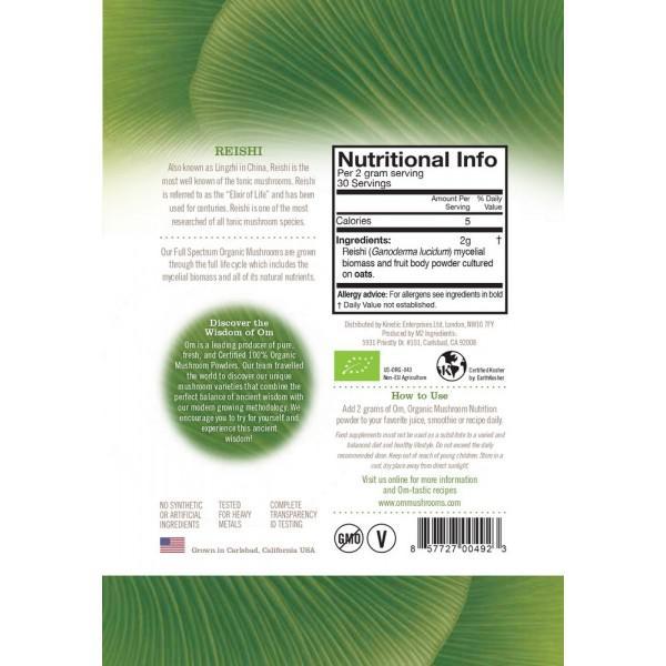 Reishi Mushroom Powder Supplement Gluten Free, Vegan, ORGANIC image 2