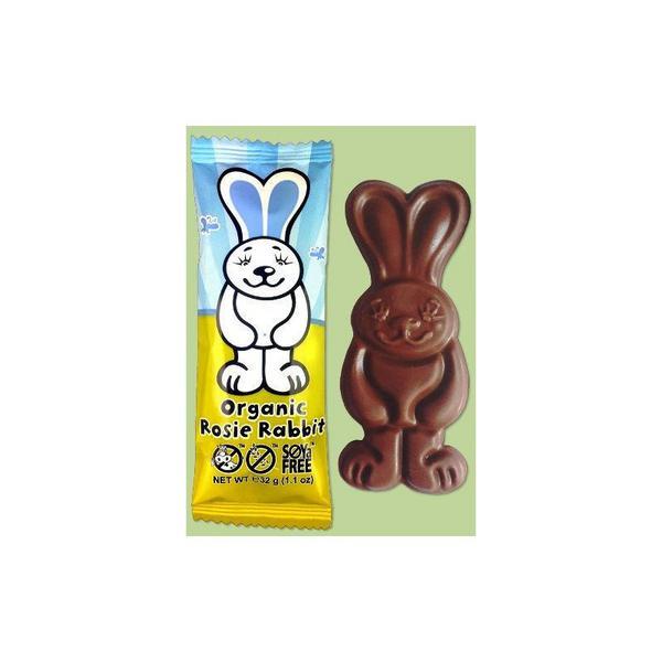 Alternative to Chocolate Rosie Rabbit Gluten Free, Vegan, ORGANIC