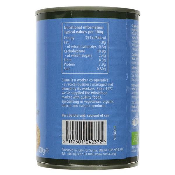 Low Sugar Baked Beans in Tomato Sauce Vegan, ORGANIC image 2