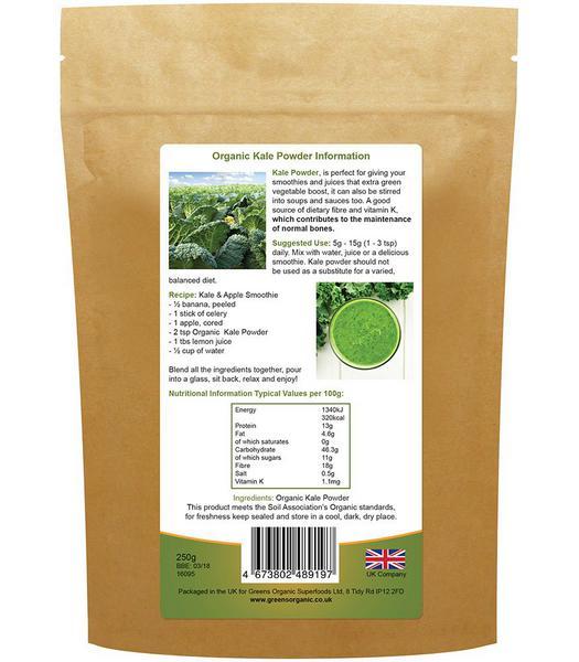 Kale Powder Vegan, ORGANIC image 2