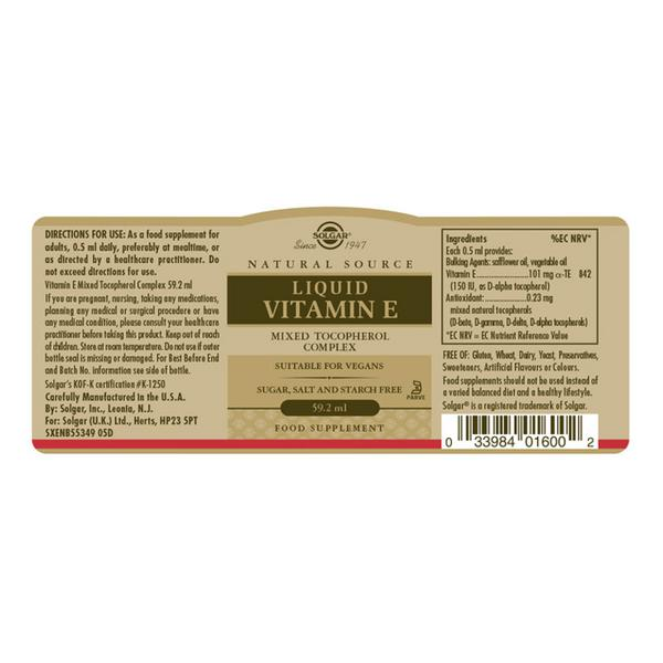 Liquid Vitamin E  image 2