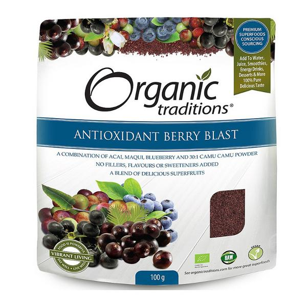 Antioxidant Berry Blast Powder Gluten Free, Vegan, wheat free, ORGANIC