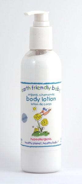 Chamomile Body Lotion ORGANIC