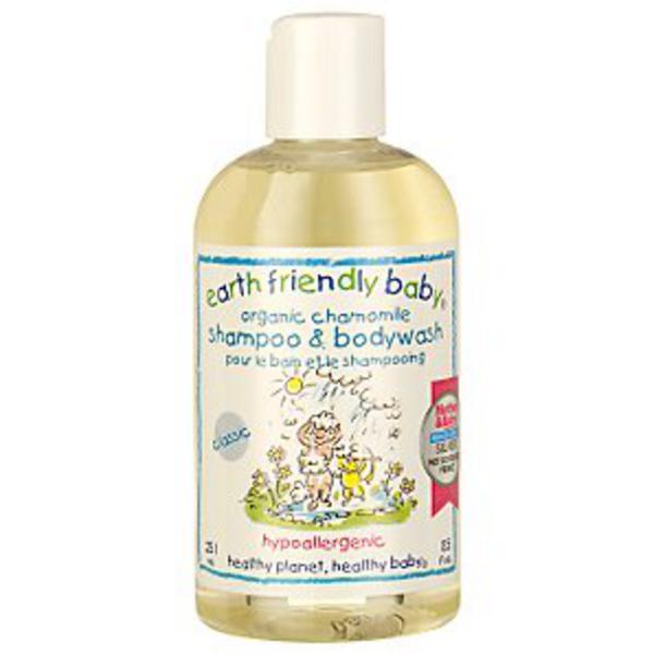 Chamomile Baby Shampoo & Bodywash ORGANIC