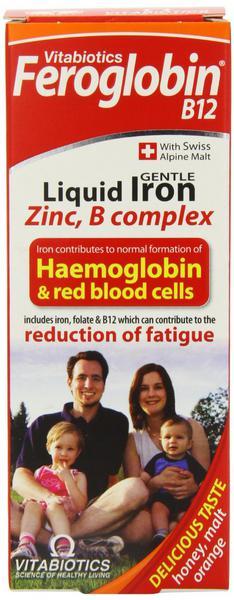 Feroglobin Vitamin B