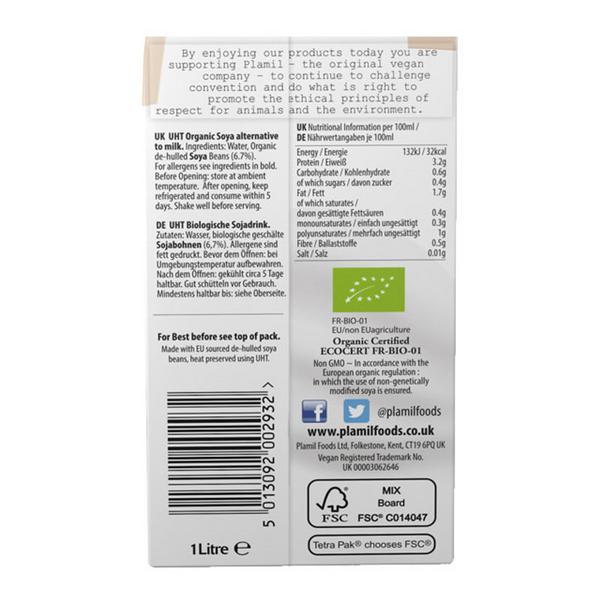 Soya Drink Gluten Free, no added sugar, ORGANIC image 2