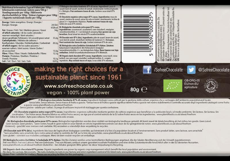 Dark Chocolate 87% Gluten Free, Vegan, ORGANIC image 2