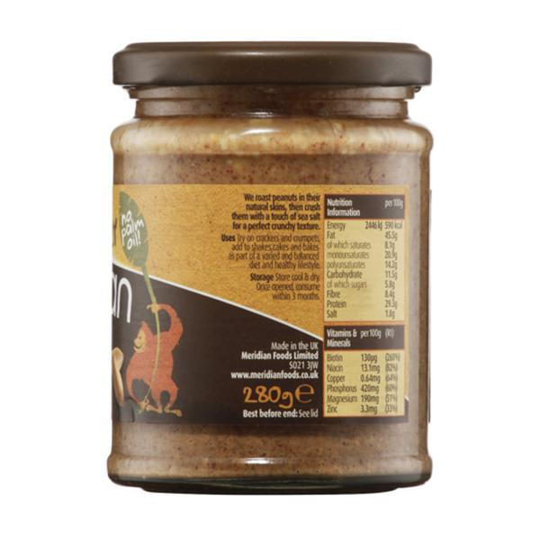 Crunchy Peanut Butter Vegan image 3