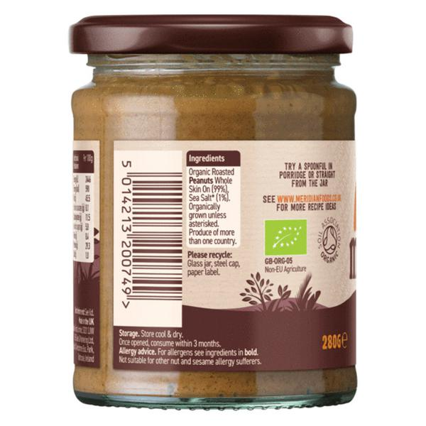 Crunchy Peanut Butter Vegan, ORGANIC image 2