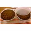 Christmas Pudding Gluten and Wheat Free  thumbnail image