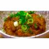 Red Kidney Beans Indian Curry or Rajma Masala Recipe thumbnail image